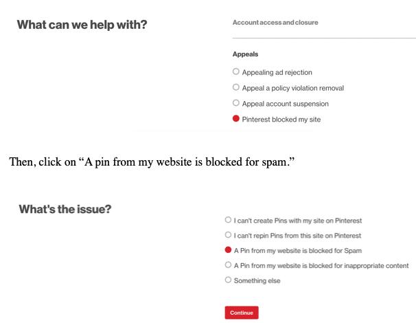 Blocked domain appeal screen shot
